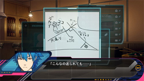 DRAMAtical Murder: Clear's Route (5/6)