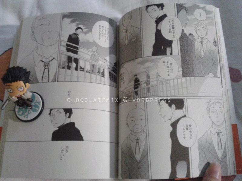 Ikemen-kun to saenai-kun online dating