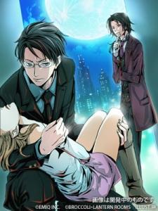 Aoyama and Je t'aime